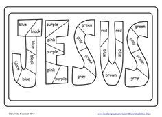 Faith Filled Freebies - Coloring sheet to practice those tricky color words with the same beginning letters.