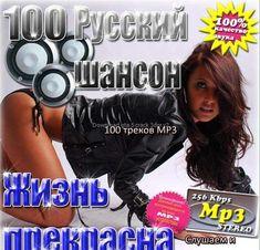 gta 5 3dm crack v5 free download