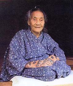 "See old woman's hands. Old custom in Okinawa  ""HAJICHI"""