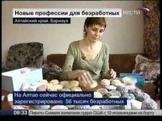 ▶ Домашний бизнес на изготовлении мыла ручной работы - YouTube