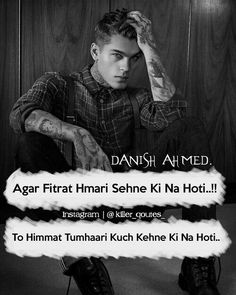 Agar fitrat hmari sehne ki na hoti. To himmat tumhaari kuch kehne ki na hoti. Boy Quotes, Sassy Quotes, Photo Quotes, Strong Quotes, Life Quotes, Joker Quotes, Insulting Quotes For Haters, Quotes About Haters, Poetry Quotes