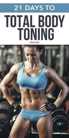 21 Days to Total Body Toning