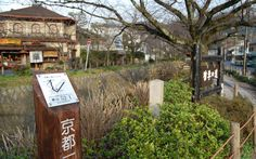 Green tours [Kyoto Circuit Trail] | Green tour Kyoto