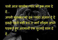 Images hi images shayari 2016: Best Beautiful hindi love shayari hd image