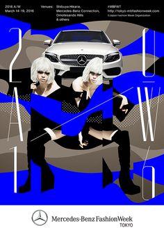 Mercedes Benz - Web Banner:イカす。エッジー!