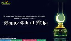 71Property wishes you a very happy eid ul azha to all Property Builders & Agents