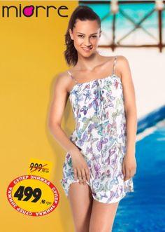 Легкое, воздушное платье на тонких бретельках станет отличным выбором в жаркую летнюю погоду. Мягкая и приятная к телу ткань подарит Вам особый комфорт. Благодаря быстрому высыханию ткани платье очень удобно использовать в качестве пляжной одежды.300 грн