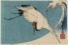 Utagawa Hiroshige I, Crane Flying over Wave, Japanese, Edo period.