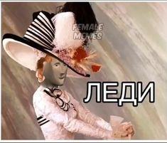 Stupid Pictures, Funny Pictures, Stupid Memes, Dankest Memes, Hello Memes, Russian Memes, Cheesy Jokes, Cute Love Memes, Man Wallpaper