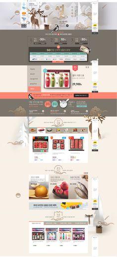 ssg / promotion / banner / 설 Website Layout, Web Layout, Layout Design, Korean Holidays, Korea Design, Event Banner, Web Ui Design, Promotional Design, Event Page