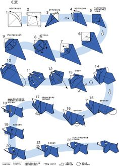 Cute origami bear; instructions in Japanese