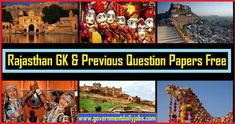 Old Question Papers, Previous Year Question Paper, Morning Papers, Typing Skills, Gk In Hindi, Job Information, Sample Paper, Government Jobs, Old Paper