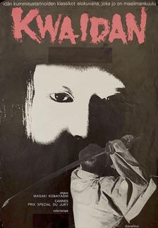 Posteritati: KWAIDAN 1966 Finnish 16x24