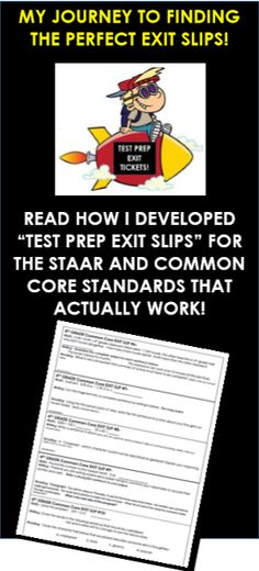 Finally, exit slips that make sense, review tested standards and provide data for 4th and 5th graders!