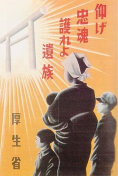 japanese war posters - Google Search