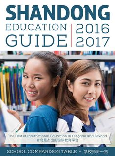 2016 Shandong Education Guide  The best of international education in Qingdao and beyond, published by REDSTAR Works.
