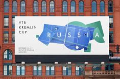 Russia-tourism-rebrand-graphic-design-itsnicethat-15
