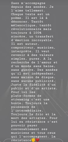 Emotion, Event Ticket, Composers, I Want You, Words