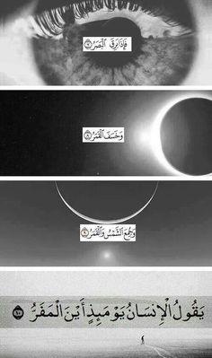QS. Al - Qiyamah : 7-9