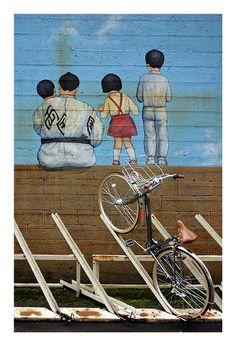 Happy family mural - Tokyo, Tokyo