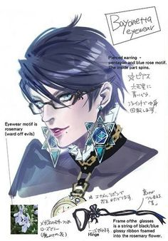 (*** http://BubbleCraze.org - You'll never put this Android/iPhone game down! ***) Bayonetta