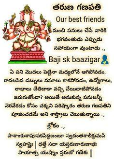 Astrology Telugu, Vedic Astrology, Vedic Mantras, Hindu Mantras, Hanuman, Krishna, Tradition Quotes, Hindu Vedas, Shiva Songs