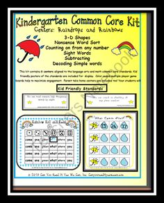 Raindrops and Rainbows Bundle: 6 April Common Core Centers from Can You Read It on TeachersNotebook.com (98 pages)  - This April themed kit contains 98 pages of center games and standards. There are 6 different raindrops and rainbows games that align to a variety of the Language Arts and Math CCSS. Plus the games are great practice for NWF if you give the AIMSWEB. Also,
