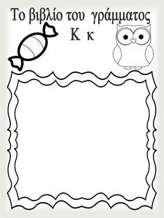 Alphabet, Language, Snoopy, Education, School, Fictional Characters, Alpha Bet, Languages, Onderwijs