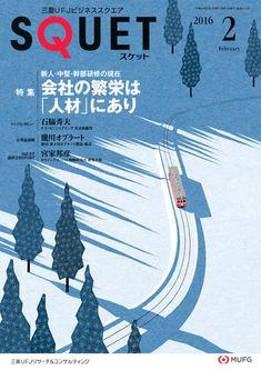 Ryo Takemasa : February 2015 issue