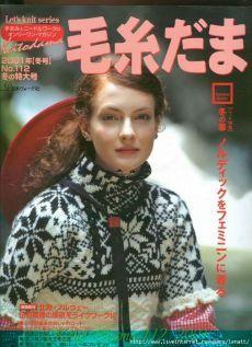 KEITO DAMA 2001 No.112