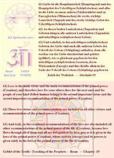 62) These two virtues and recommendations are included in all other virtues and recommendations of the primal power (Creation).  63) And truly, in the creational recommendations of the love are also included all other recommendations of the primal power of the life (Creation), because love flows through all of them and all are led (guided) by love, just as it is given in the laws of the primal power (Creation), whose activity (energy) and its powers is given solely in the love of the primal…