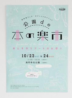 Flyer Design 003