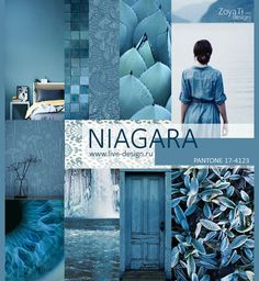 Niagara pantone color trend for spring 2017