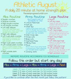 Athletic August Strength Training Plan! These are all things you can do from home with just a set of weights. While this routine will make you more toned, stronger and trimmer, to significantly burn fat & shed pounds combine this plan with at least 30 minutes of cardio 5 days a week and a healthy balanced diet!