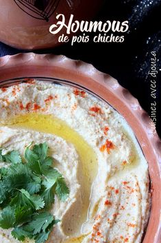 Lebanese recipe of hummus, a creamy paste made from chickpeas cooked mixed and tahini cream (or sesame oil). A Mezze of Lebanese cuisine. Tahini, Batch Cooking, Cooking Recipes, Veggie Recipes, Vegetarian Recipes, Hummus Ingredients, Lebanese Recipes, Happy Foods, Vegetable Drinks