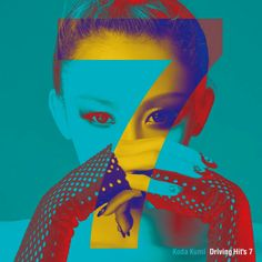 Koda Kumi with house nation 7 !!!! #KODAKUMINET #yesasia #cdjapan #remixalbum #2017 #hot