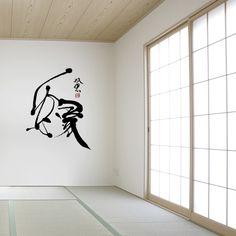 Calligraphy Wallpaper, Calligraphy Tattoo, Calligraphy Words, Calligraphy Alphabet, Japanese Calligraphy, Modern Calligraphy, Japanese Art Modern, Abstract Logo, Typography Logo