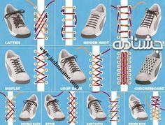 Interesting & Creative ways to lace up shoes (راهنمای گره زدن بند کفش به شیوه های مختلف)  www.jashnname.com