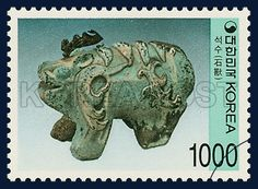 Definitive Postage Stamp(1000won), Stone Animal Figure, Relic & National treasure, Turquoise, Teal, 1996 12 16, 보통우표, 1996년 12월 16일, 1889, 석수(石獸 : 국보 제162호), postage 우표