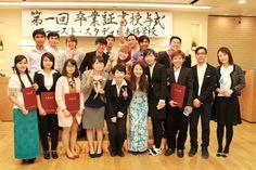 Du học Nhật Bản tháng 7 2017 http://goldenway.edu.vn/du-hoc-nhat-ban-2.html