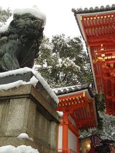 Yasaka Shrine #japan #kyoto