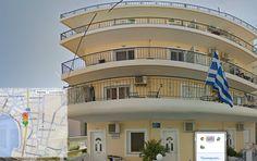 Τμήμα Λογιστικής  Τ.Ε.Ι. Στερεάς Ελλάδος  φοιτητικά δωμάτια