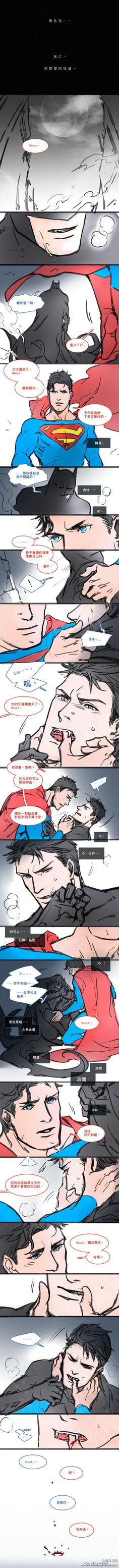 Superbat. If you can't read it, Bruce is dying, he needs to drink blood. Clark offers but Bruce declines, not wanting to hurt him and that Clark doesn't know the consequences. Clark says that he wouldn't forgive himself if he let Bruce die.
