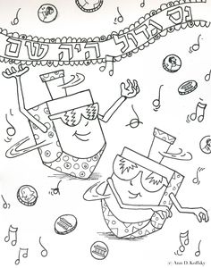 Lots of cute coloring pages for Hannukah, Passover, Purim, and more. Lots of great ideas on this site Hanukkah Crafts, Hanukkah Decorations, Christmas Hanukkah, Hannukah, Happy Hanukkah, Christmas Colors, Holiday Crafts, Holiday Fun, Holiday Parties