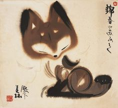 HAN MEILIN (1936~ )LITTLE FOX Ink and color on paper, mounted 38×35cm 韓美林(1936~ ) 小狐狸 設色紙本 鏡片 款識: 錦春同志正之,曆下美林。 鈐印:美林快意(白) Cute Animal Illustration, Illustration Artists, Photo Illustration, Chinese Artwork, Chinese Painting, Calligraphy Types, Lotus, Visual Development, Animals Images