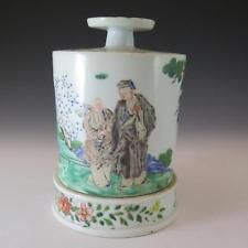 RARE REPUBLIC OR LATE QING CHINESE PORCELAIN FAMILLE ROSE CANDLE HOLDER OIL LAMP