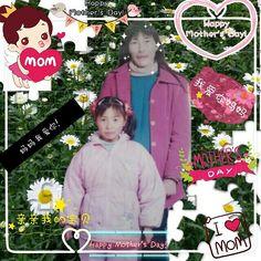 #Happy Mother's Day! #HappyDay #母亲节 #China #妈妈 #妈妈节日快乐 #Mother'sDay  妈节日快乐哦!  !I ⓛⓞⓥⓔ You, Mom! 希望您永远身体健康! 永远年轻漂亮! #Beautiful 也希望您能永远开心快乐! #Happy 笑口常开! #Smile  #WuHan #中国  #武汉