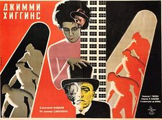 "MP054. ""Dzhimmi Khiggins"" Russian Movie Poster by Stenberg Brothers (Georgi Tasin 1928) / #Movieposter"