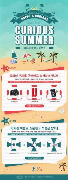 Mall Design, Event Design, Graph Design, Web Design, Standee Design, Korea Design, Gaming Banner, Brand Campaign, Event Banner