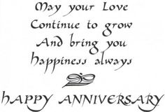 """Verses Cling Mounted Rubber Stamp 4.5""""X6.5"""" - May Your Love"""